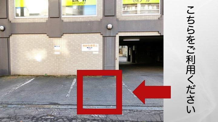アクセス 車/公共交通機関